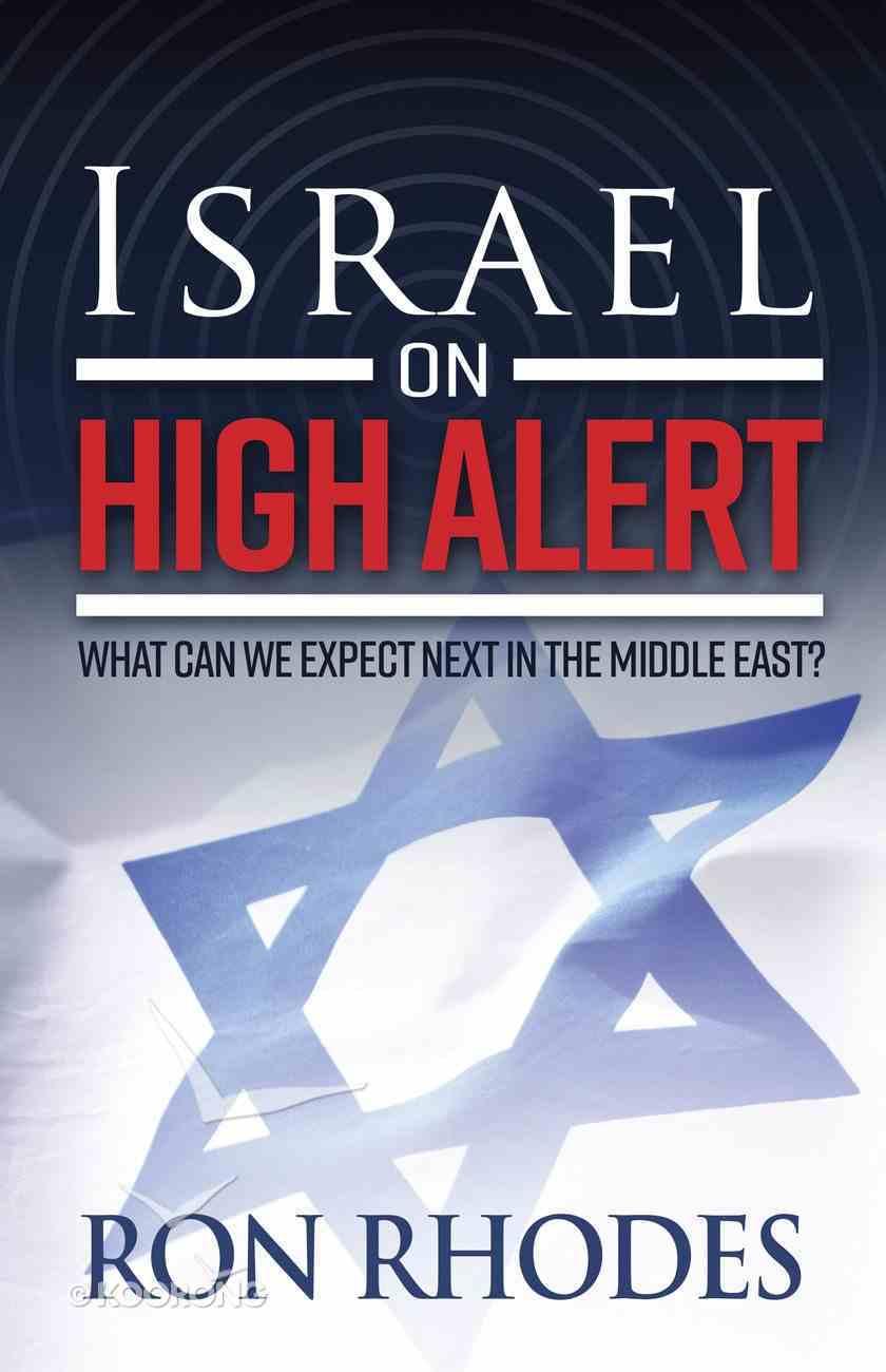 Israel on High Alert eBook