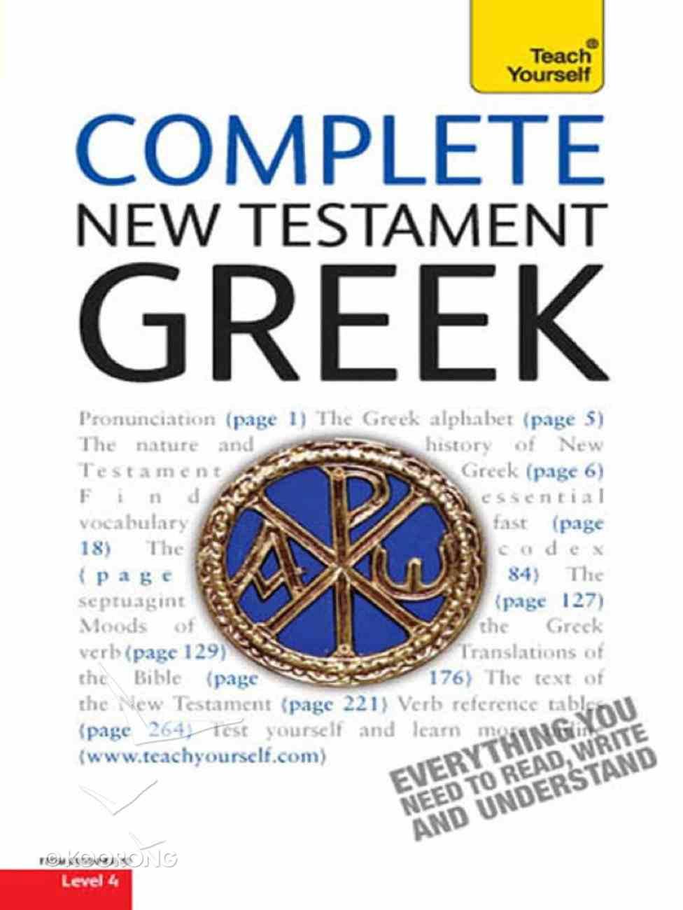 Complete New Testament Greek eBook