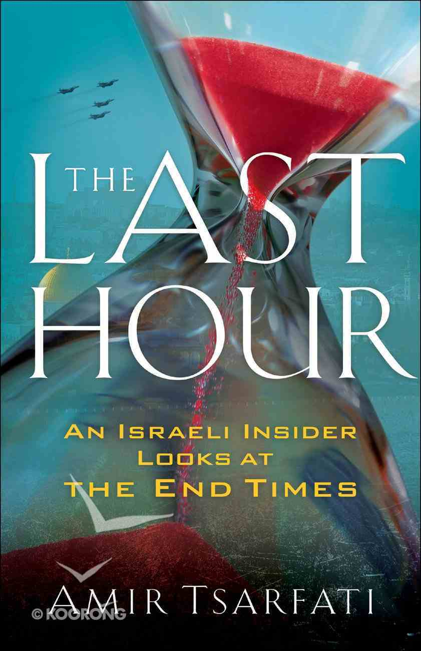 The Last Hour eBook