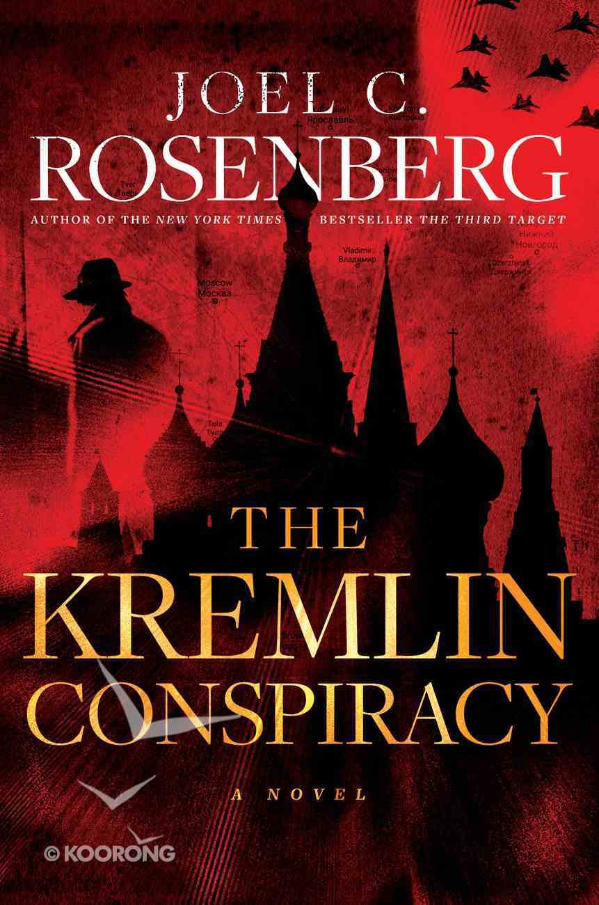 The Kremlin Conspiracy (Marcus Ryker Series) eBook