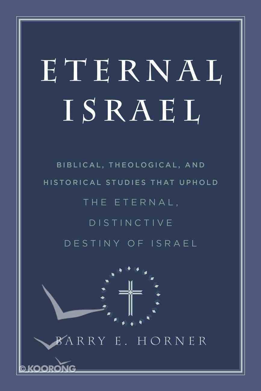 Eternal Israel eBook