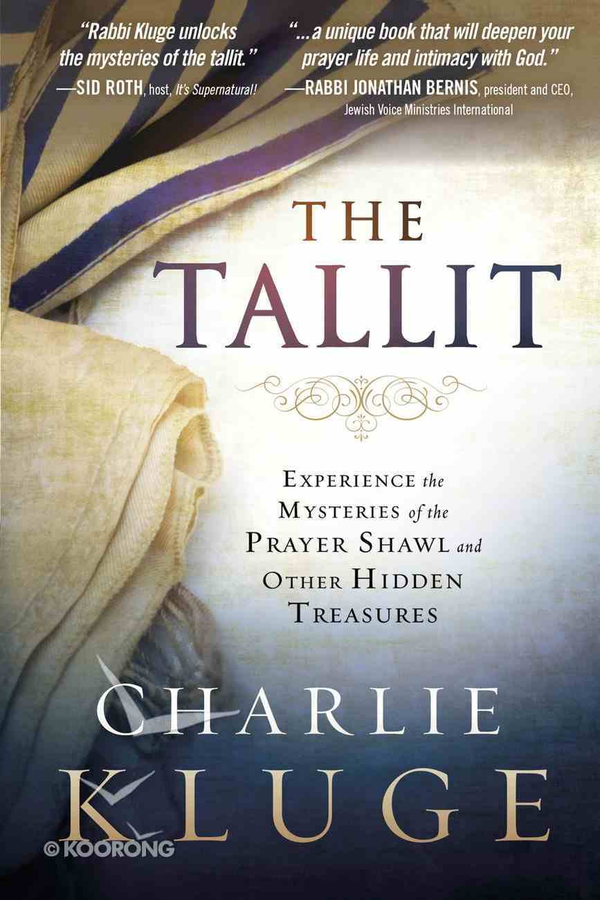 The Tallit eBook