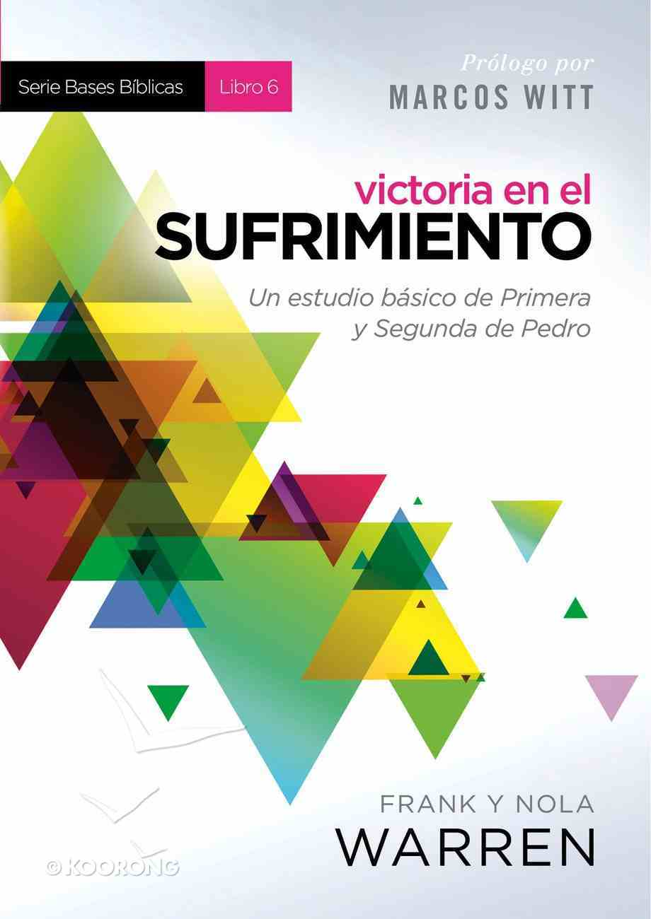Victoria En El Sufrimiento eBook