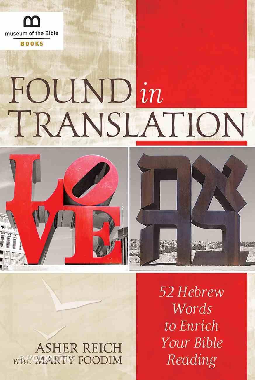 Found in Translation eBook