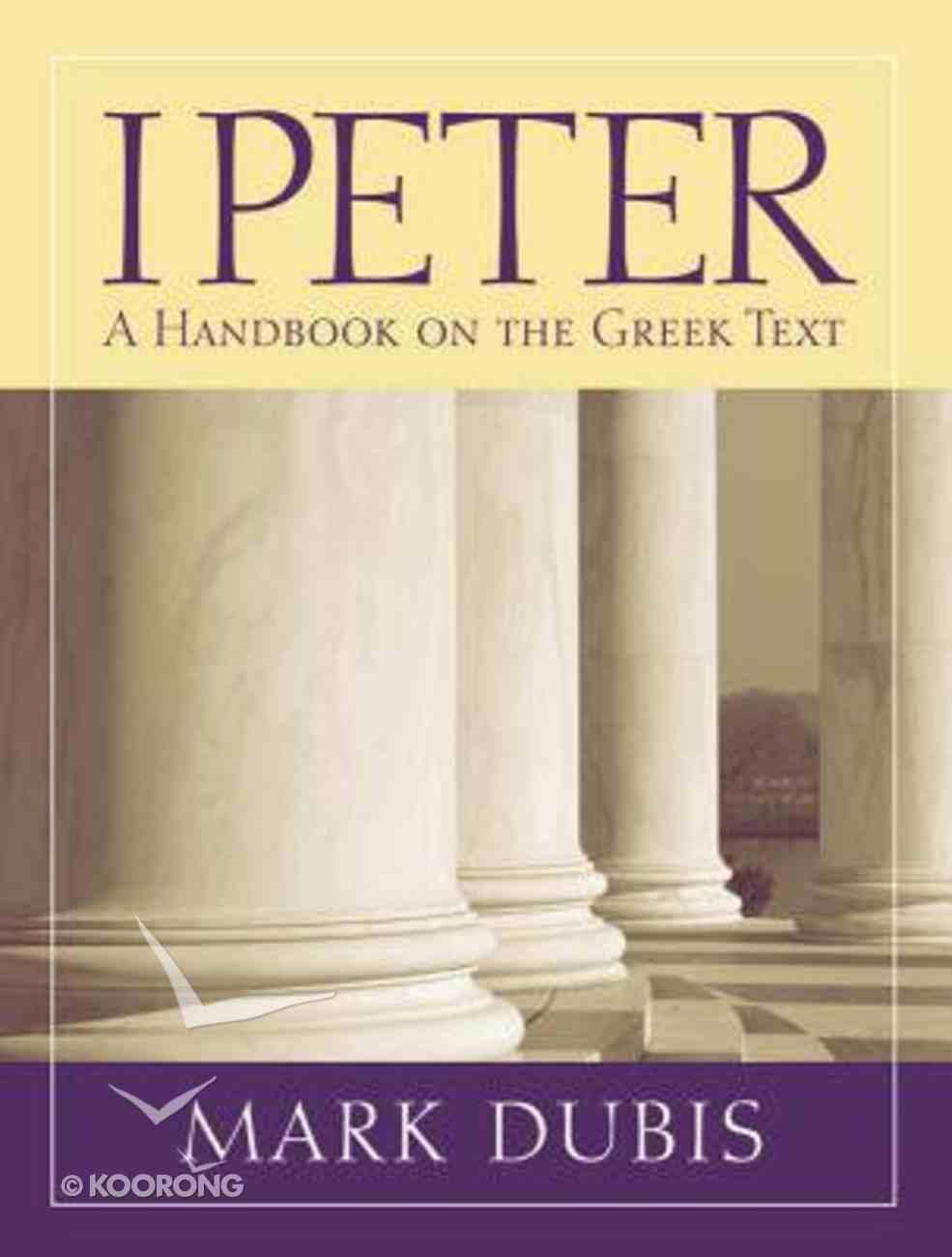 1 Peter: A Handbook on the Greek Text (Baylor Handbook On The Greek New Testament Series) Paperback