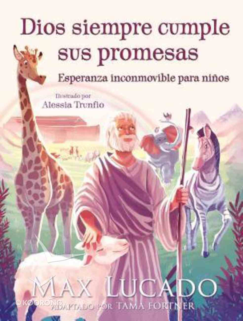 Promesas De Dios, Las (Promises From God) Hardback
