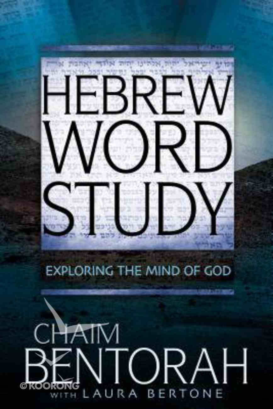 Hebrew Word Study: Exploring the Mind of God Hardback