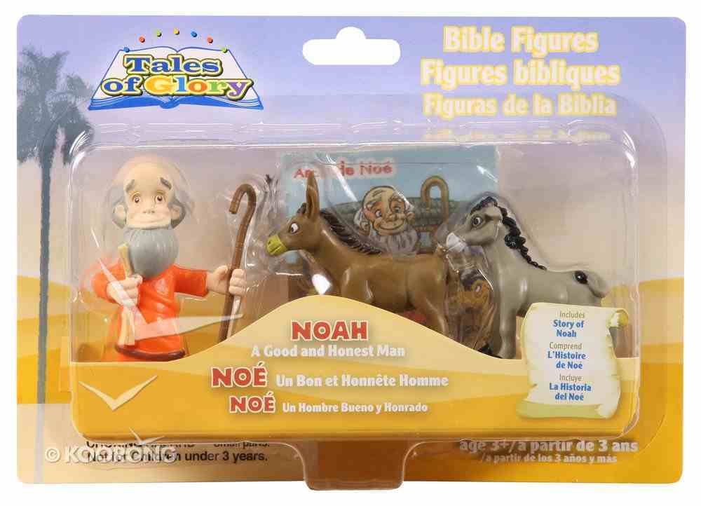 Noah's Ark (Tales Of Glory Toys Series) Game