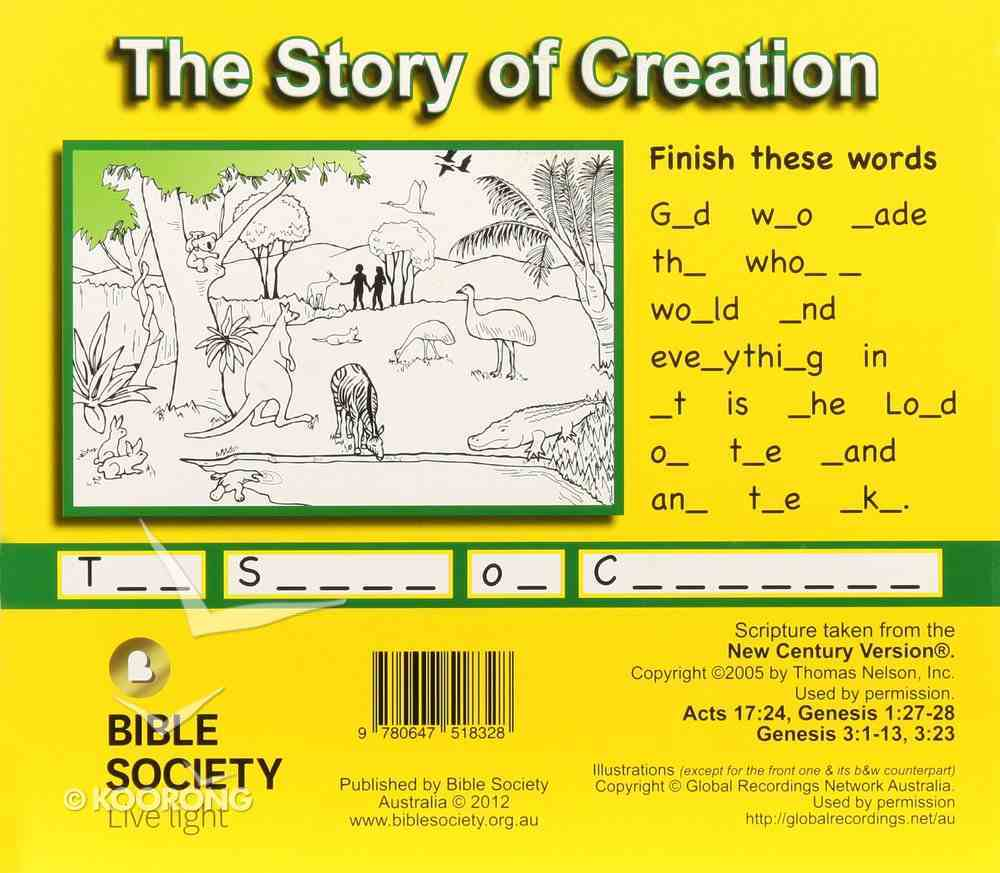 Creation Story Poster: 3 Panel Concertina Poster in English Poster