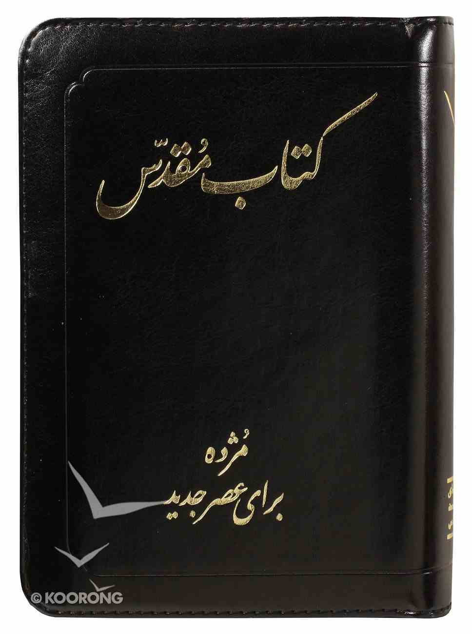 Persian Bible-Fl-Zipper Closure Bonded Leather