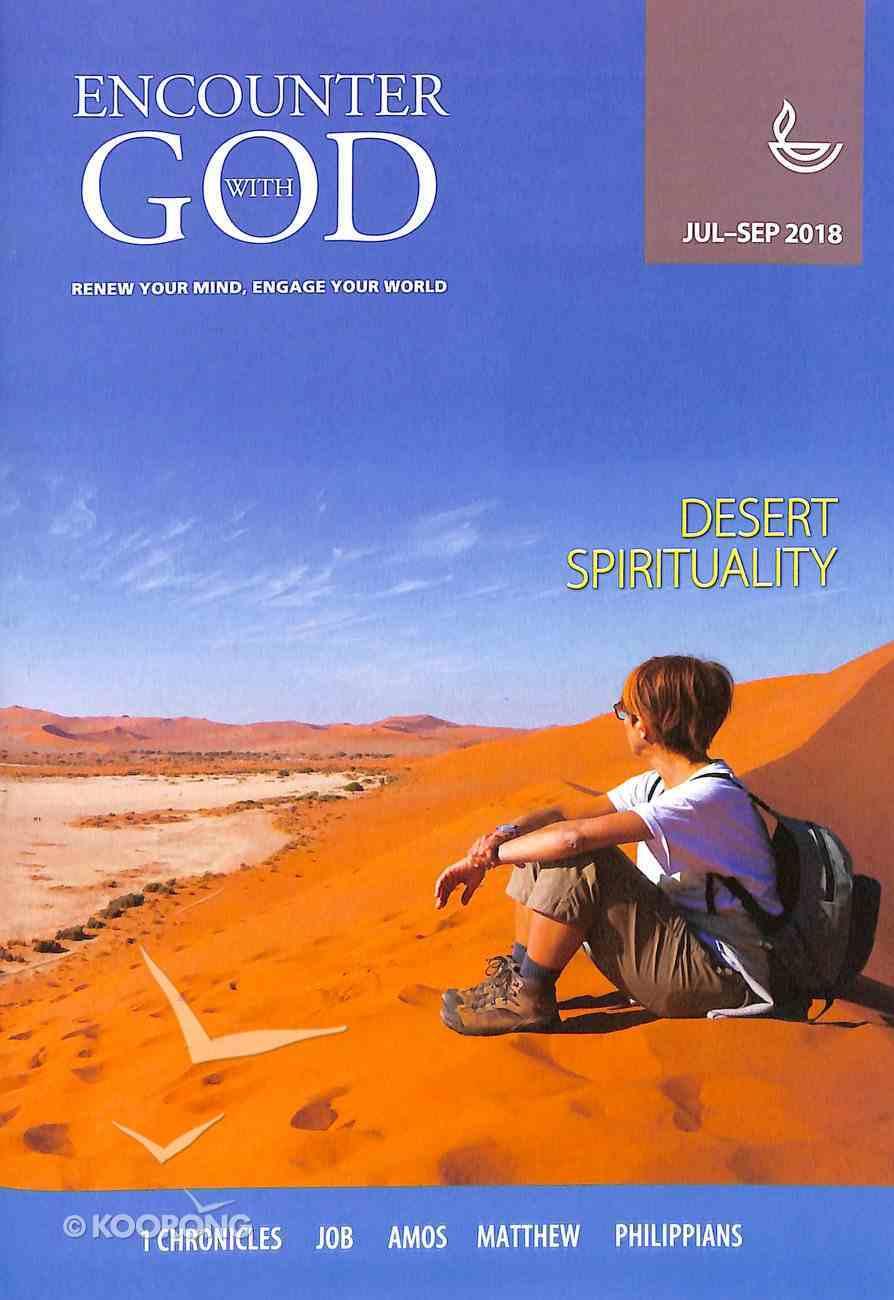 Encounter With God 2018 #03: Jul-Sep Paperback