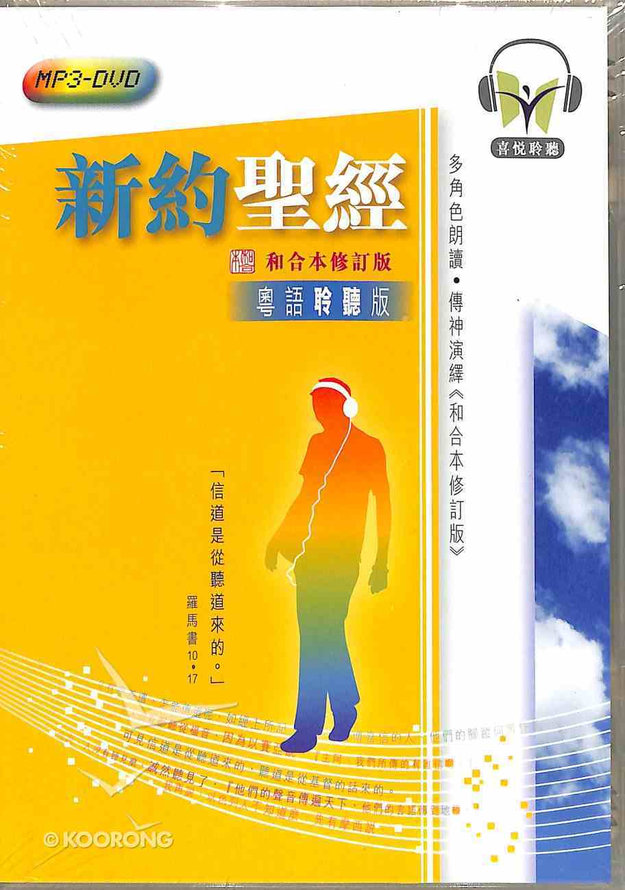 MP3 Chinese Rcuv NT Cantonese DVD