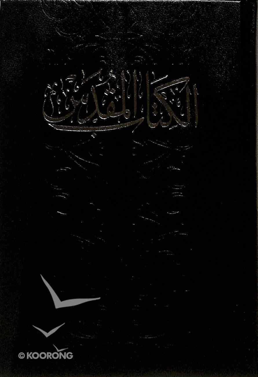 Arabic Nvd (New Arabic Version) Hardback