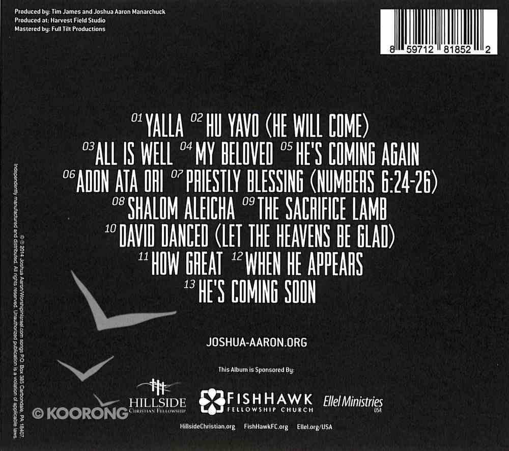 Hu Yavo (He Will Come) CD
