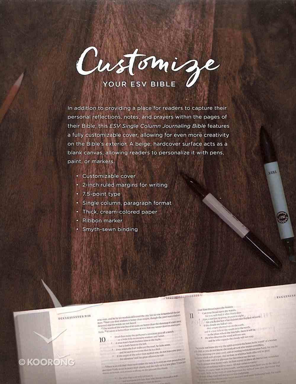 ESV Single Column Journaling Bible Customizable Cover (Black Letter Edition) Hardback