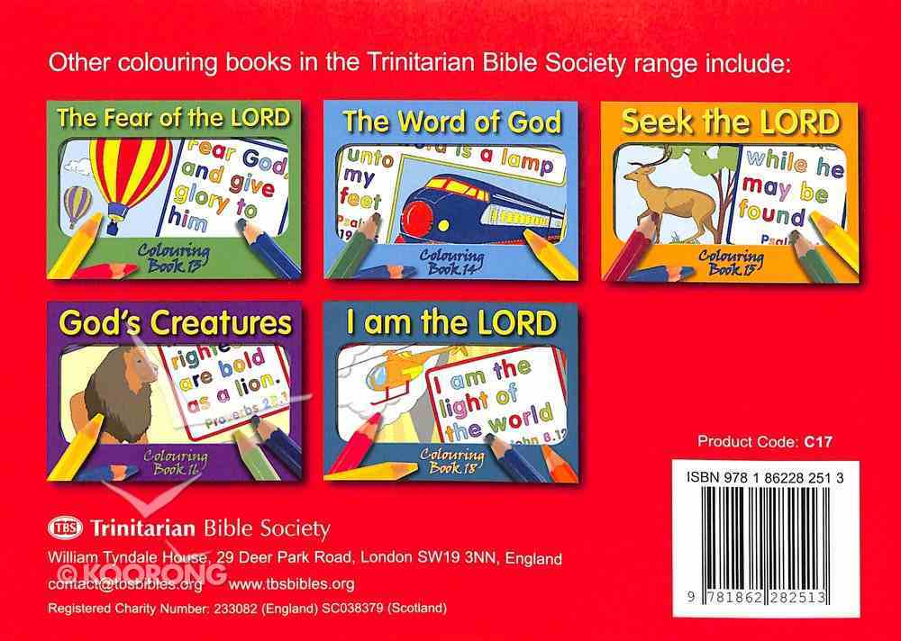 Lord Our God (#17 in Outline Texts For Colouring Series) Paperback