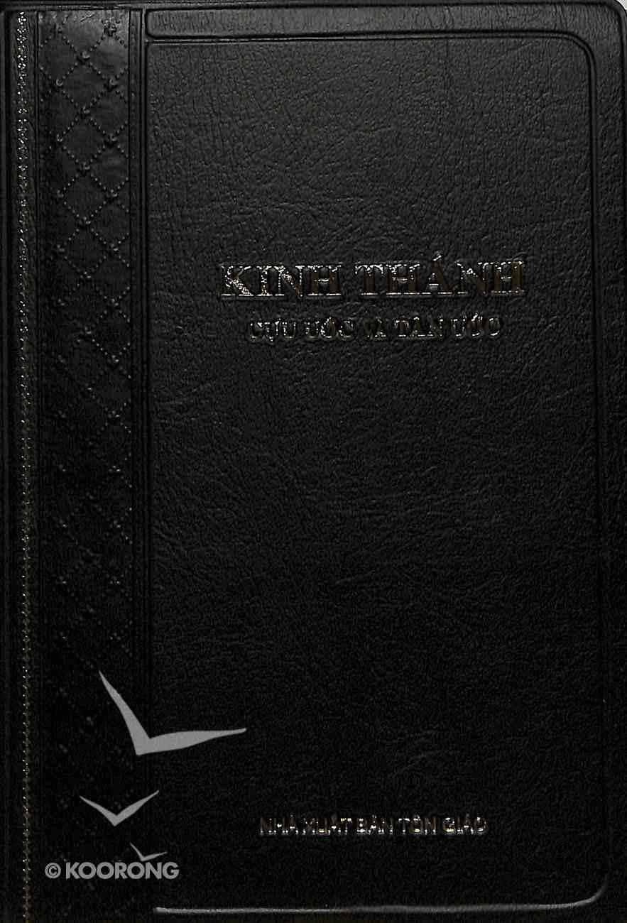 Kinh Thanh (Bible Traditional Vietnamese Translation Black) Paperback