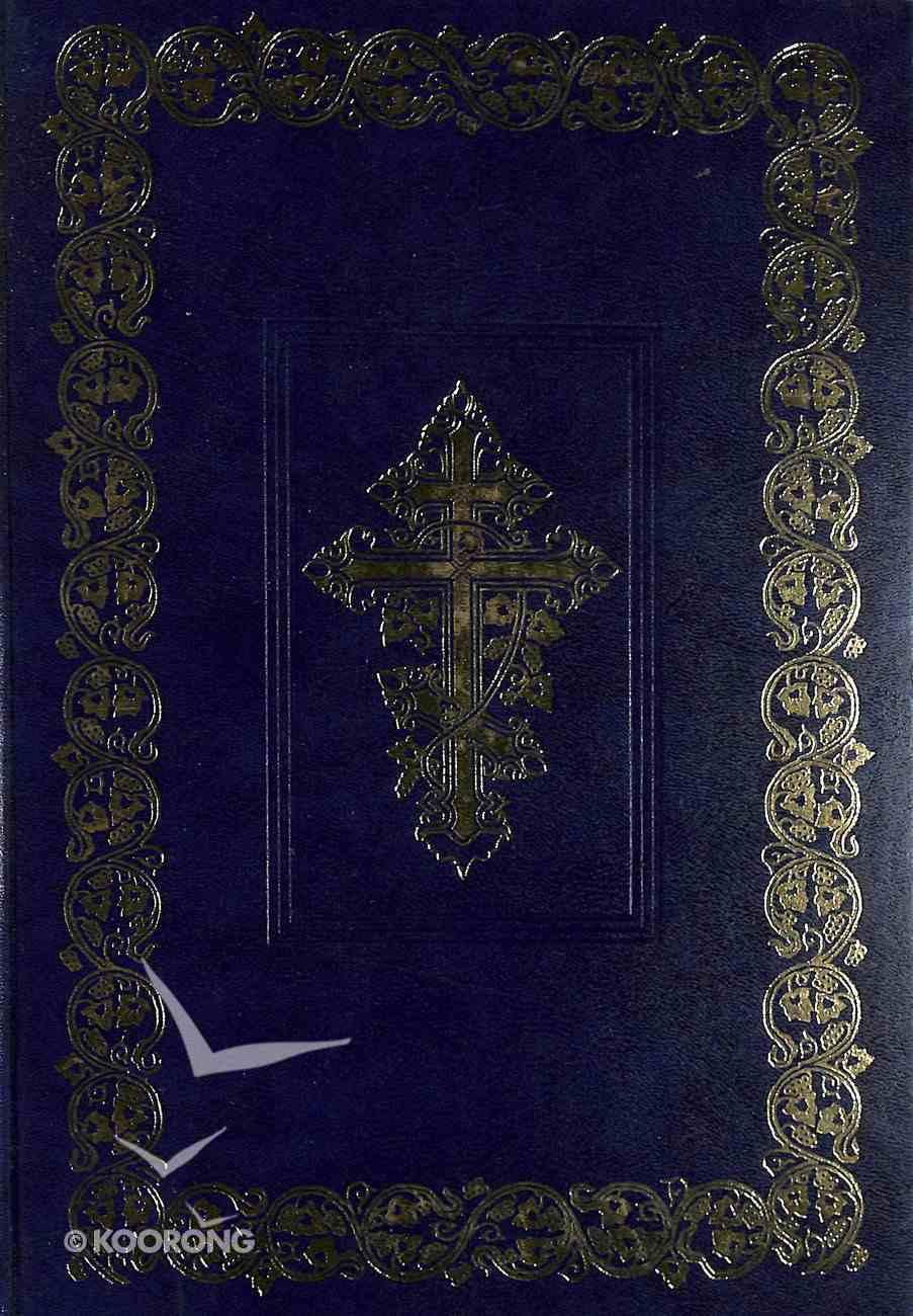 Russian Orthodox Large Print Bible With Apocrypha Blue Hardback