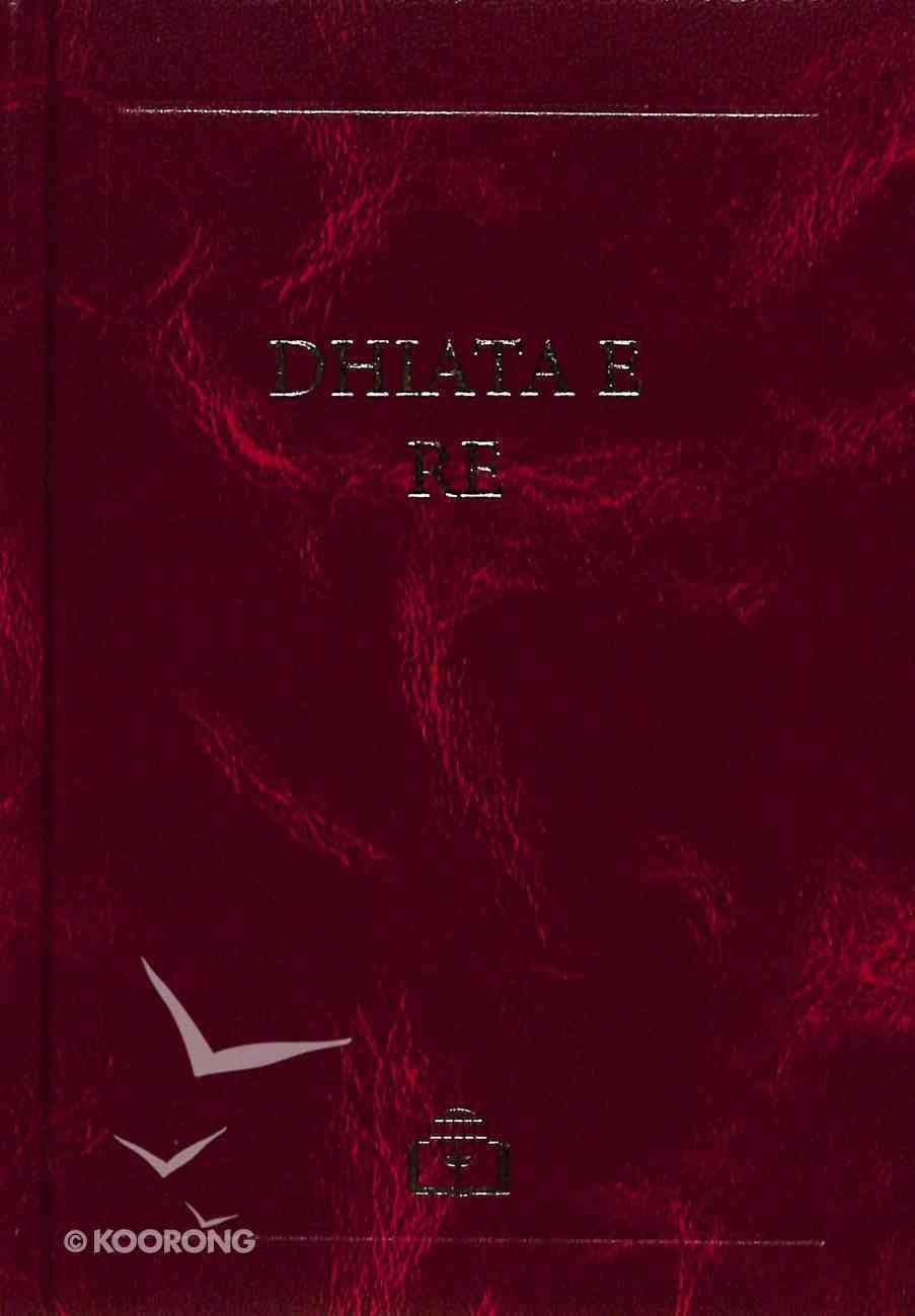 Albanian New Testament Hardback