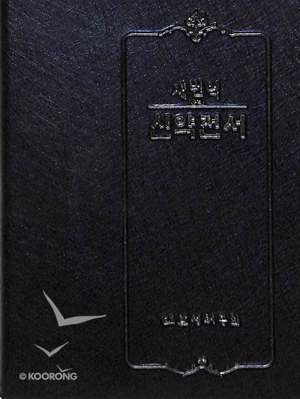 Korean New Testament Pocket Vinyl
