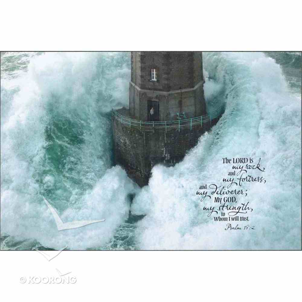 Wall Art: Lighthouse By Jean Guichard (Psalm 18:2) Plaque