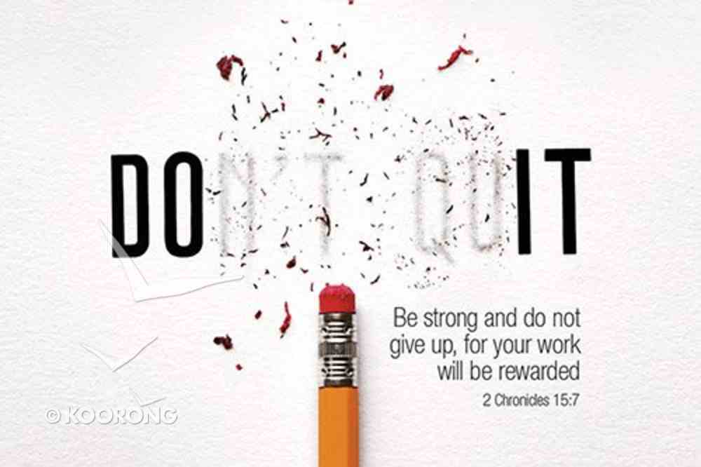 Poster Small: Don't Quit Poster