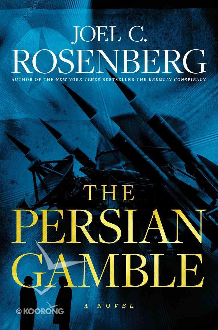The Persian Gamble Hardback