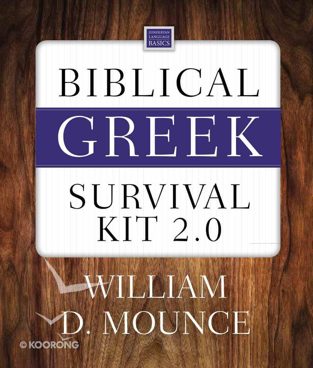 Biblical Greek Survival Kit 2.0 Pack
