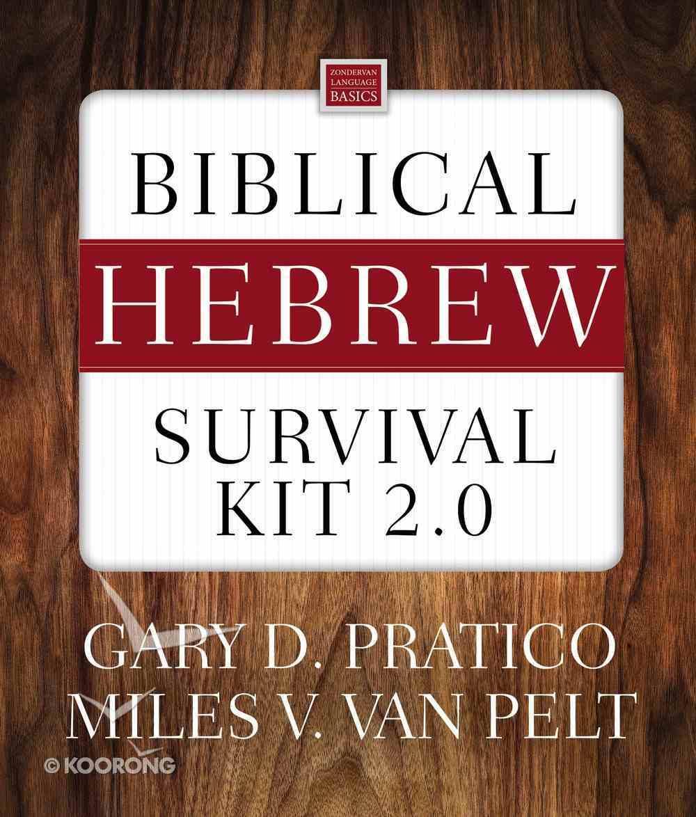 Biblical Hebrew Survival Kit 2.0 Pack