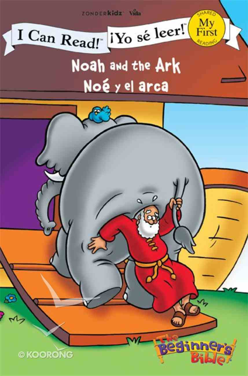 Yo Se Leer! Noe Y El Arca (Noah and the Ark) (My First I Can Read/beginners Bible Series) Paperback