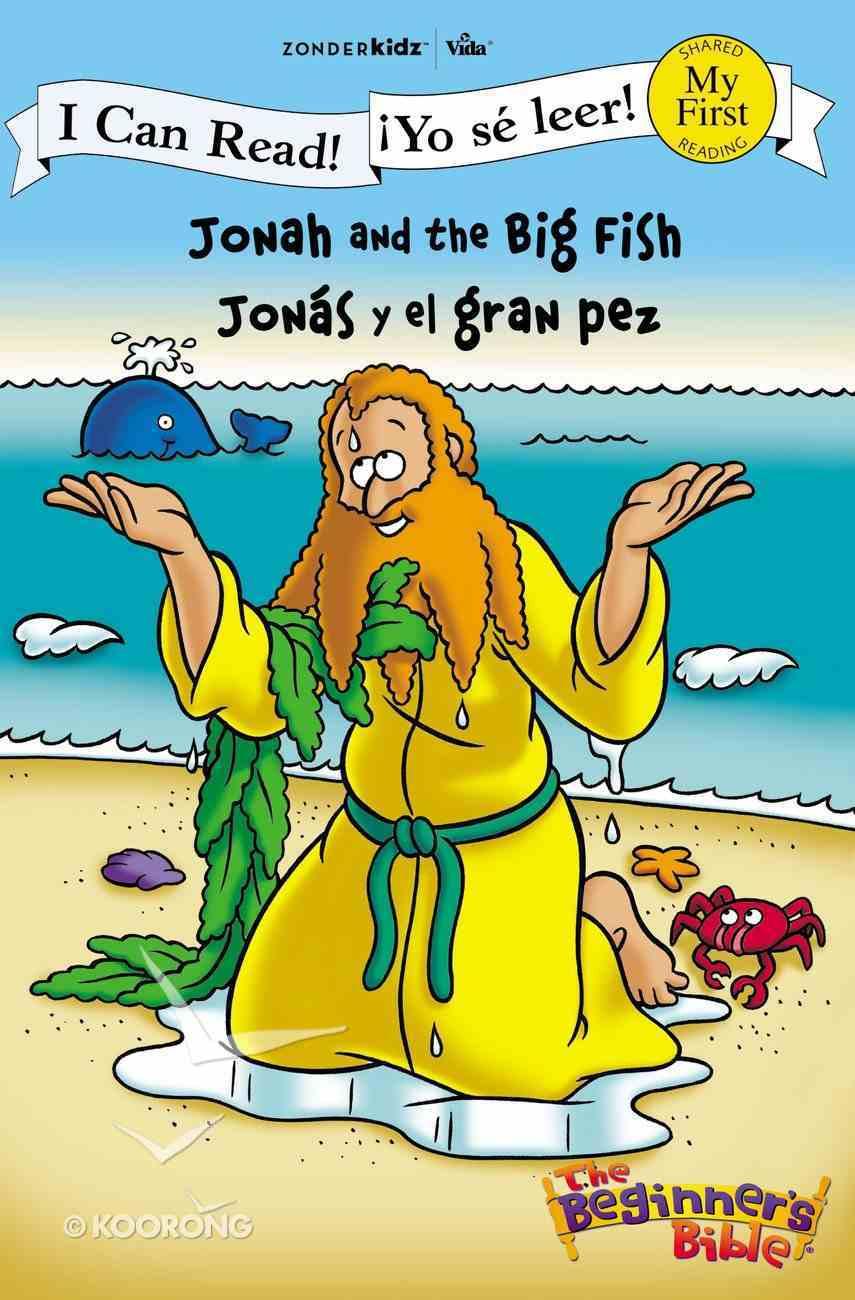 Yo Se Leer! Jonas Y El Gran Pez (Jonah and the Big Fish) (My First I Can Read/beginners Bible Series) Paperback