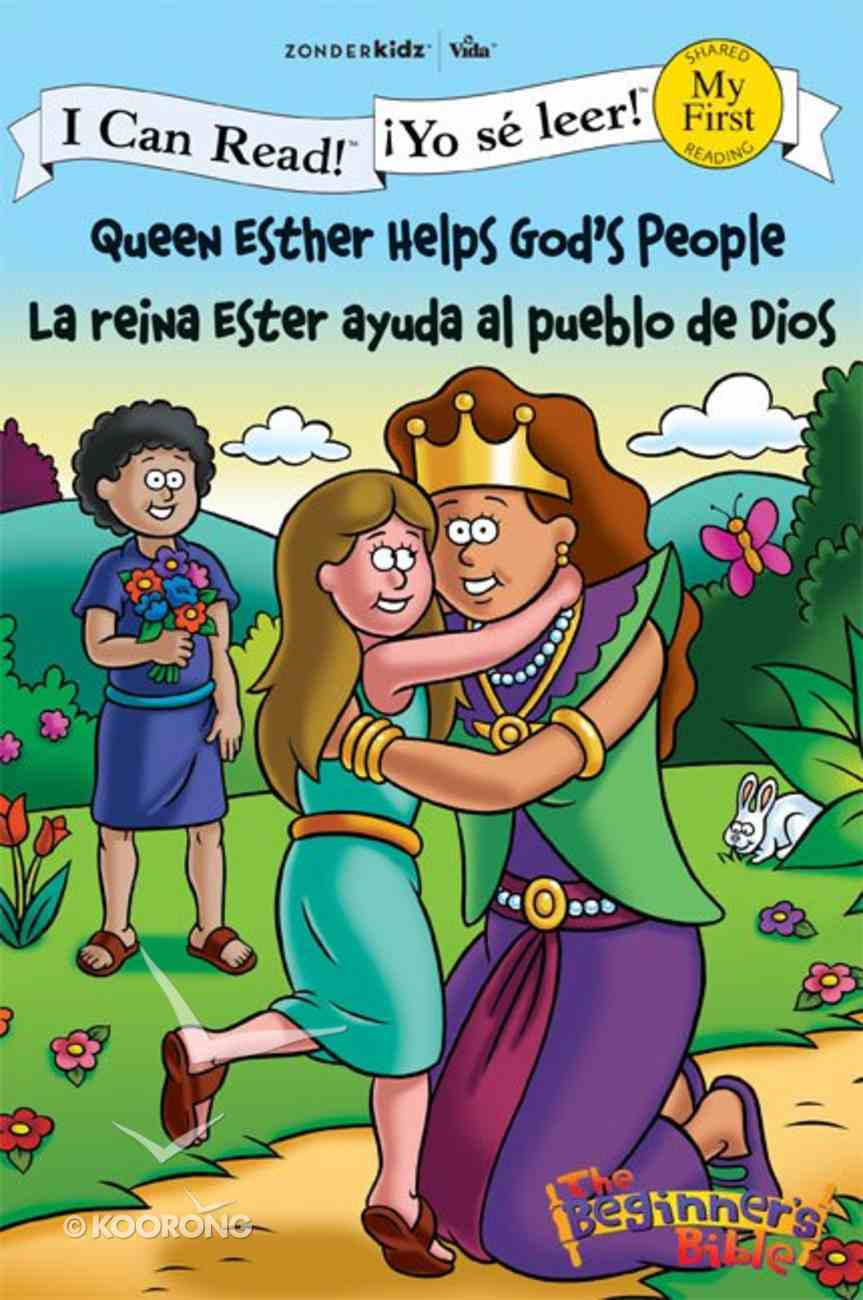 I Can Read/Beginners Bible: Yo Se Leer! La Reina Ester Ayunda Al Pueblo De Dios (Queen Esther Helps God's People) Paperback