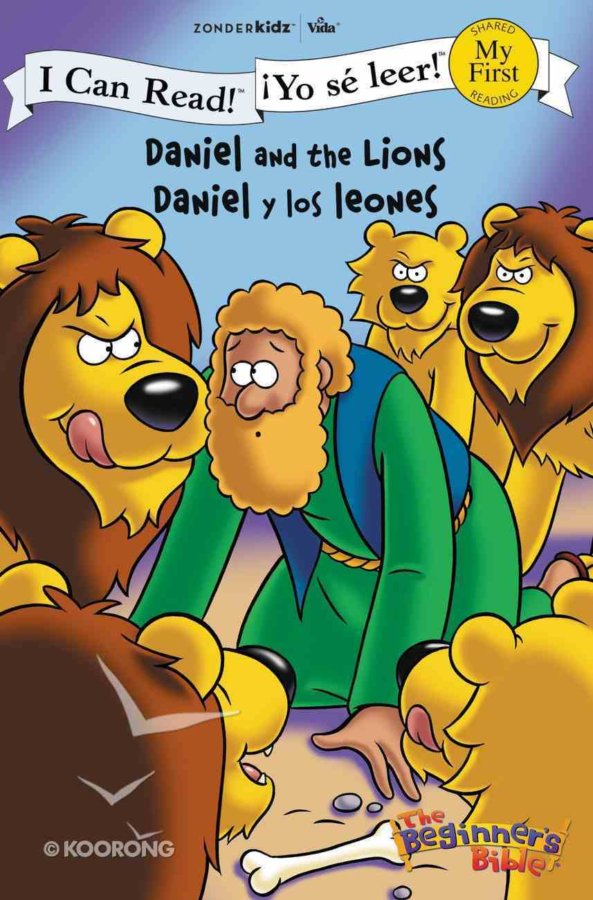 Yo Se Leer! Daniel Y Los Leones (Daniel and the Lions) (My First I Can Read/beginners Bible Series) Paperback