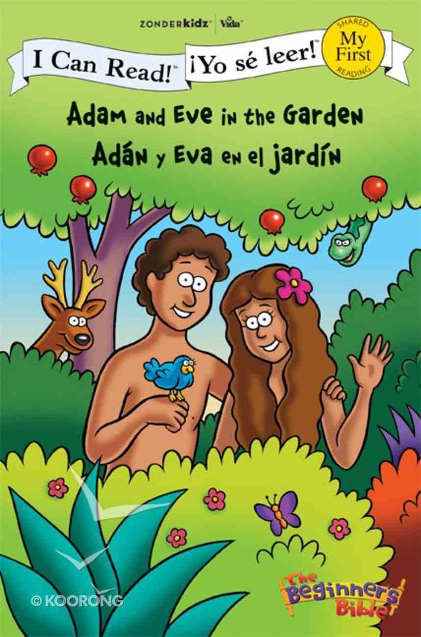 Yo Se Leer! Adan Y Eva En El Jardin (Adam and Eve in the Garden) (My First I Can Read/beginners Bible Series) Paperback