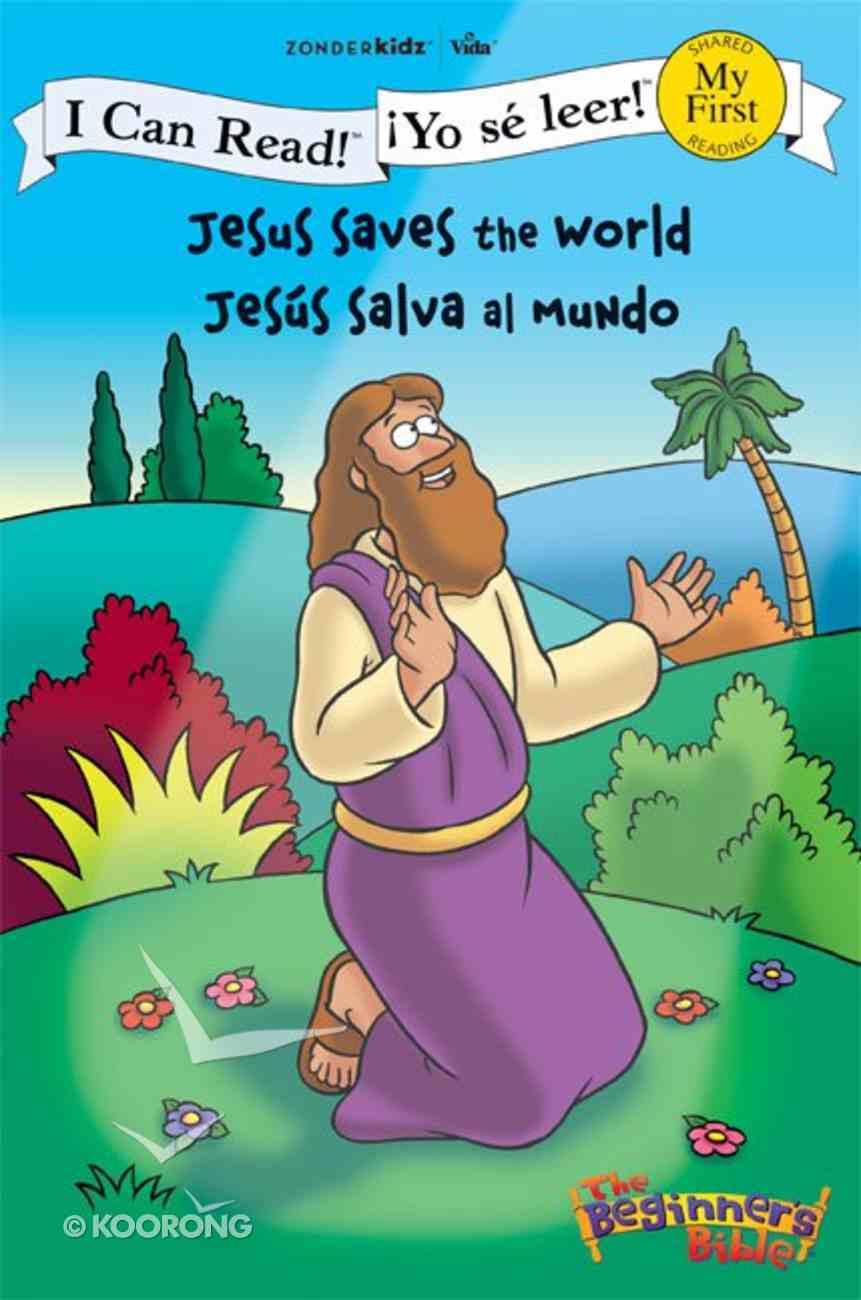 Yo Se Leer! Jesus Salva Al Mundo (Jesus Saves the World) (My First I Can Read/beginner's Bible Series) Paperback