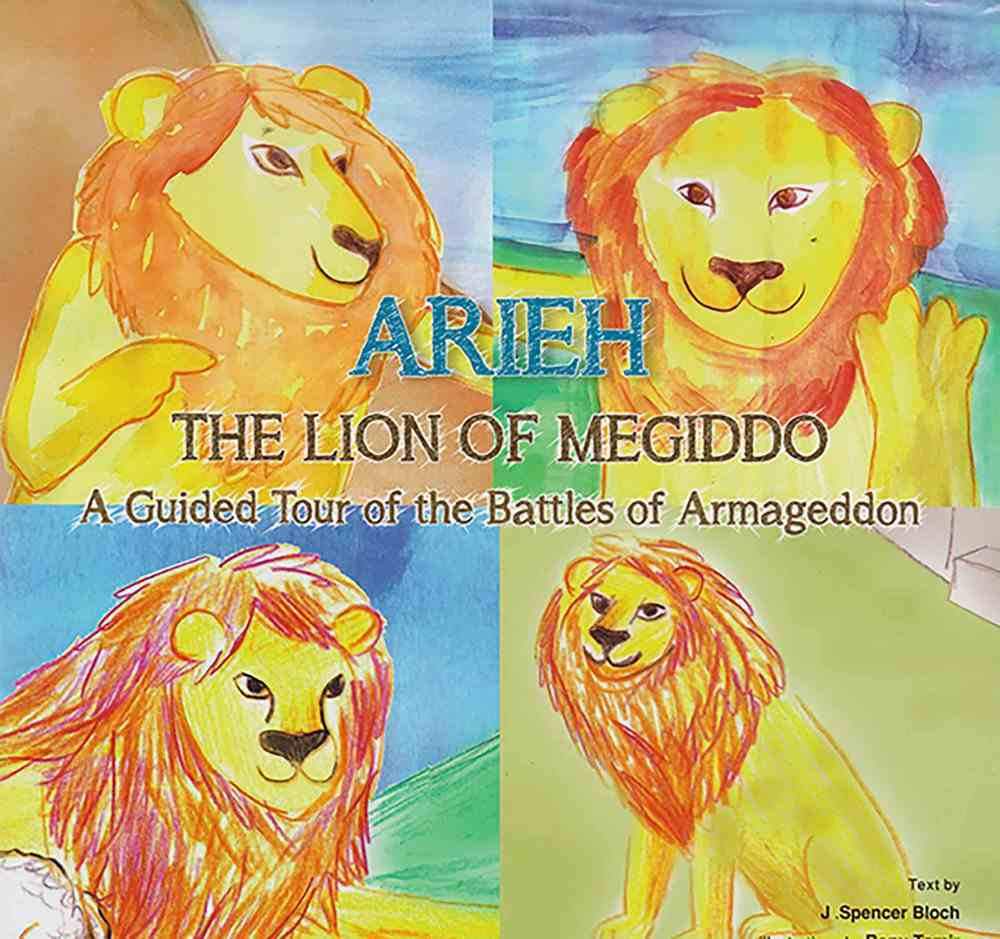 The Arieh: The Lion of Megiddo Paperback