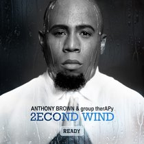 Product: Second Wind Image