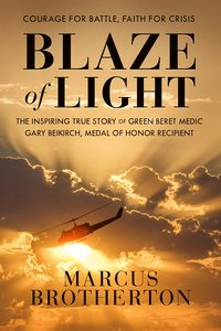 Product: Blaze Of Light Image