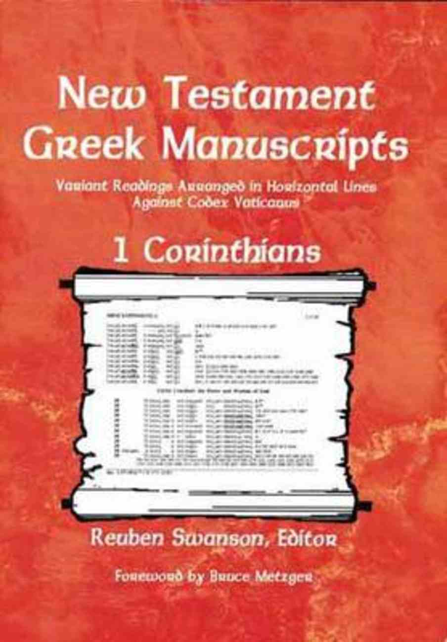 New Testament Greek Manuscripts: 1 Corinthians Paperback