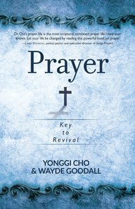Product: Prayer Image