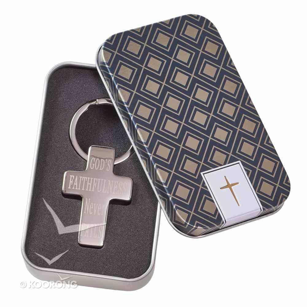 Quality Metal Keyring: Cross, God's Faithfulness Never Fails Jewellery