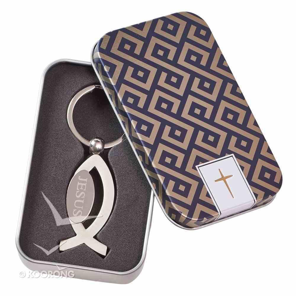 Quality Metal Keyring: Fish, Jesus Jewellery