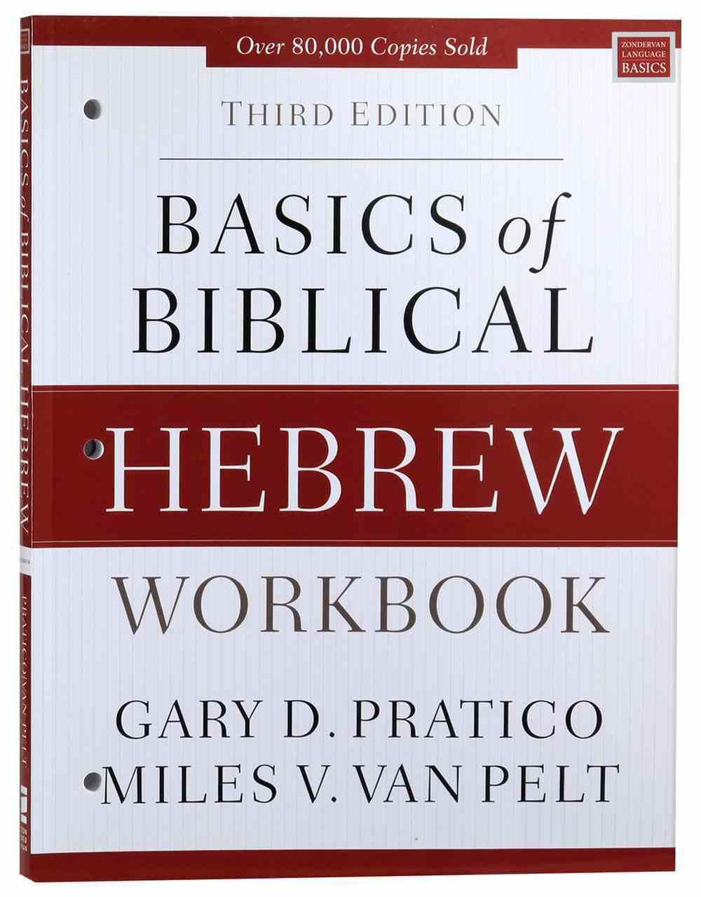 Basics of Biblical Hebrew (3rd Edition) (Workbook) Paperback
