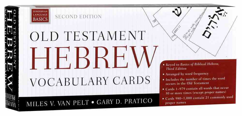 Old Testament Hebrew Vocabulary Cards (2nd Edition) Cards