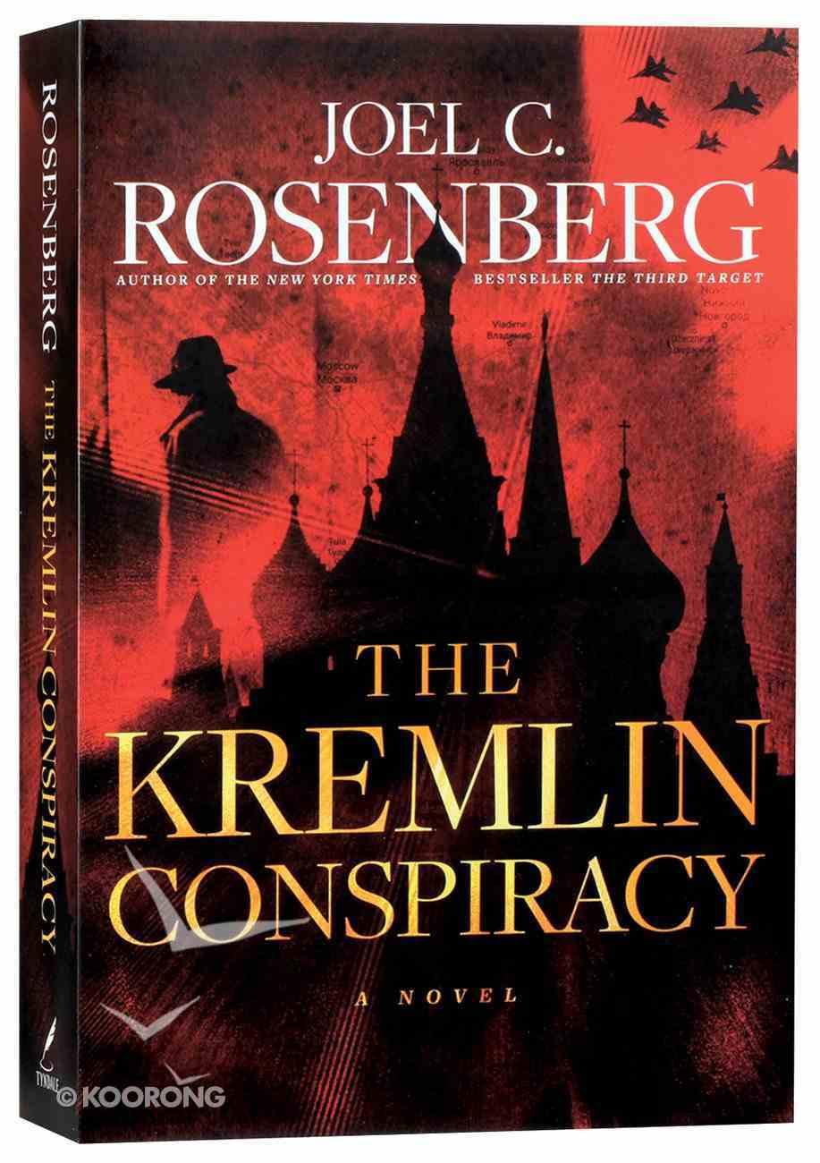 The Kremlin Conspiracy (#01 in Marcus Ryker Series) Paperback