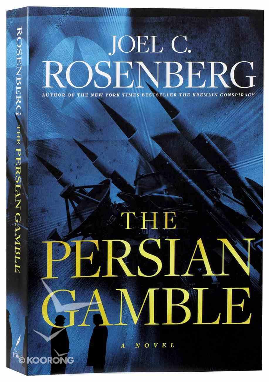 The Persian Gamble Paperback