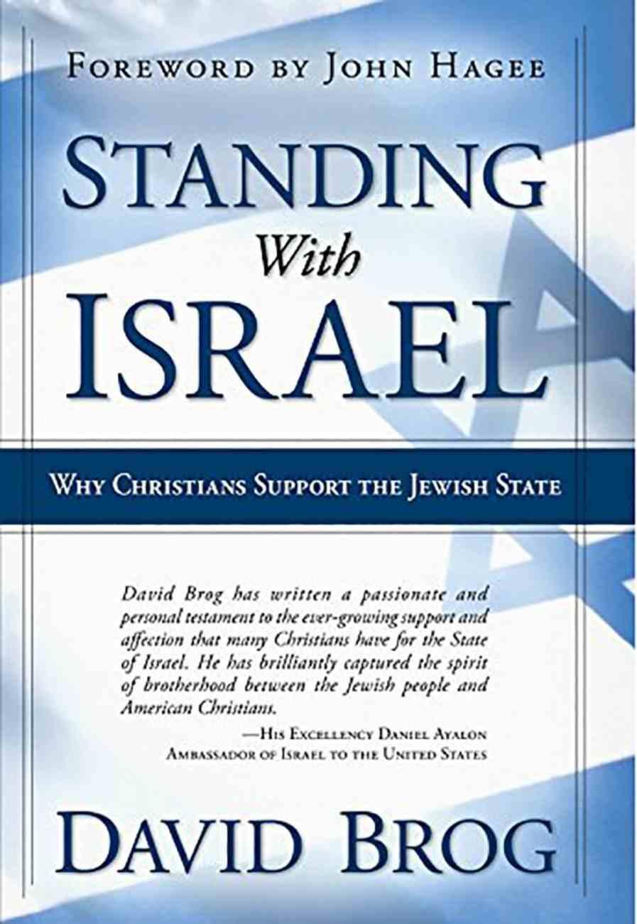 Standing With Israel Hardback