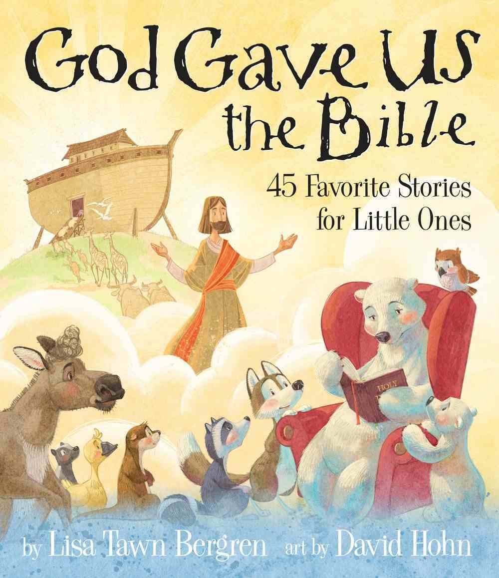 God Gave Us the Bible eBook