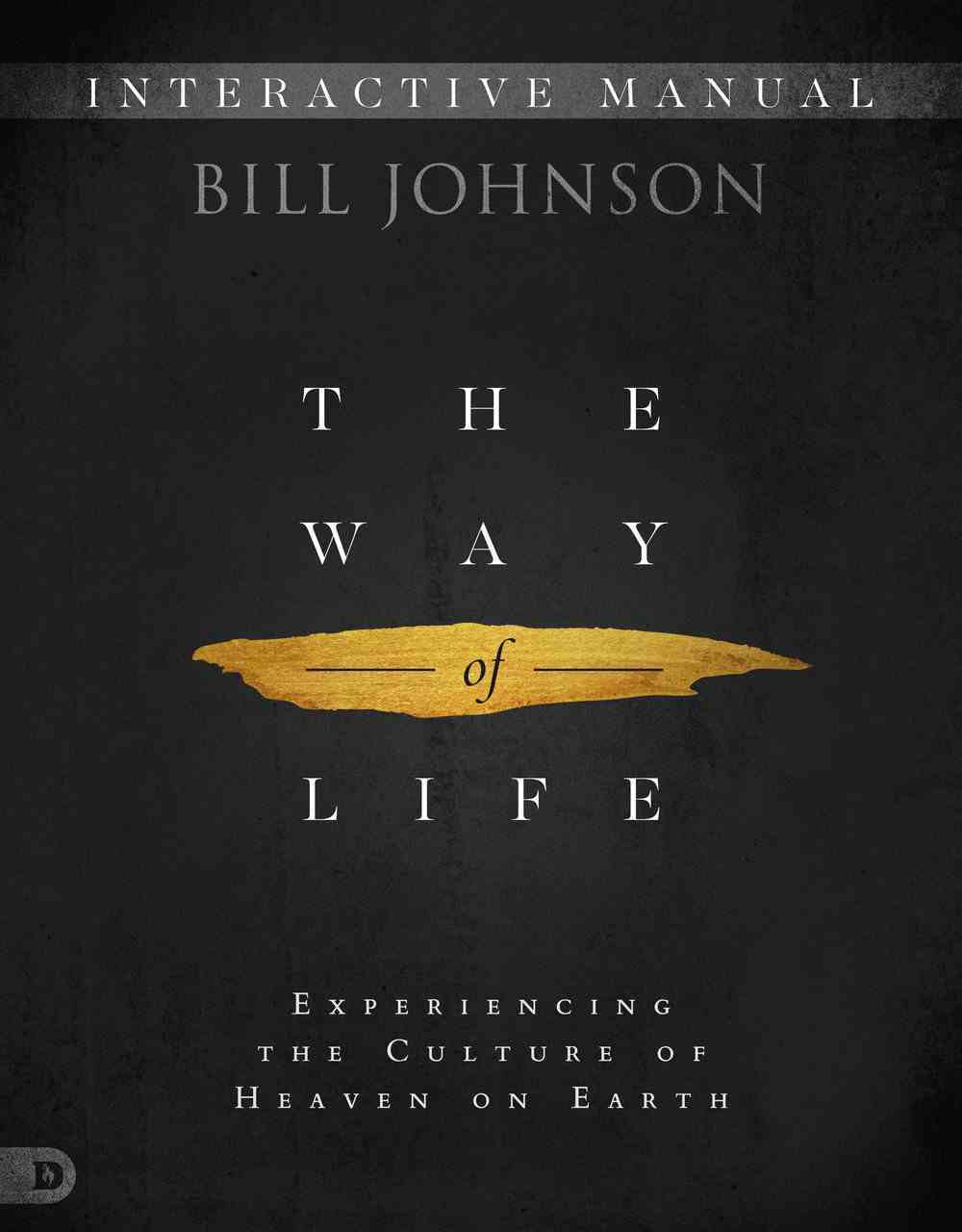The Way of Life Interactive Manual eBook