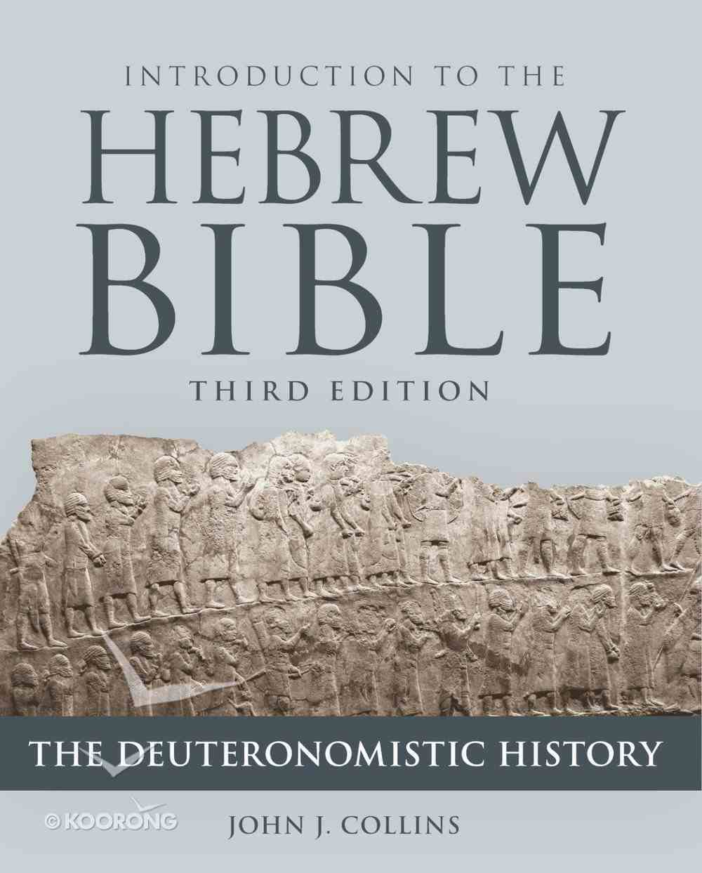 Introduction to the Hebrew Bible eBook